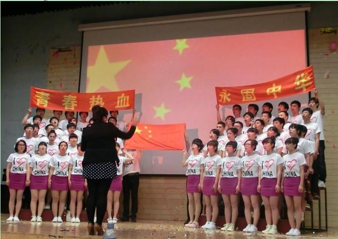 中国梦的诗朗诵
